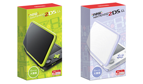 562__New Nintendo 2DS LL_images 01p