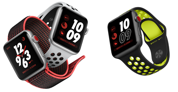 046_Apple Watch Series 3 Nike_images 2