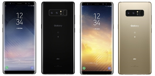 069_Galaxy Note 8 SCV37_images B