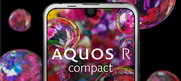 087_AQUOS R compact_images B