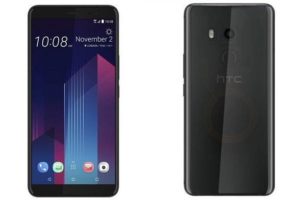 023_HTC U11 Plus_images 002p