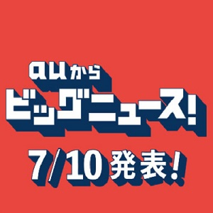 247_AU-BigNews_logo
