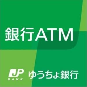 496_Post-ATM-app