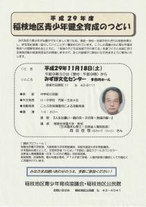 IMG_20171018_0005.jpg