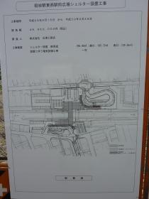 P1060740.jpg