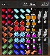 mabinogi_2017_09_28_002.jpg