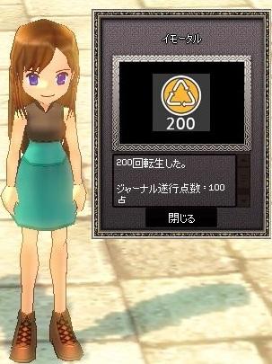 mabinogi_2017_10_11_001.jpg