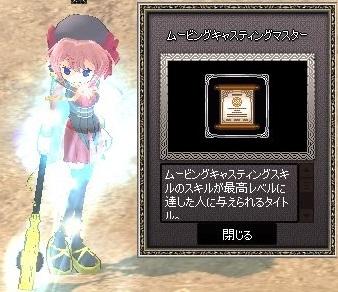 mabinogi_2017_11_06_001.jpg
