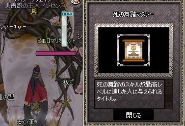mabinogi_2017_11_08_001.jpg