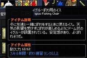 mabinogi_2017_11_26_001.jpg