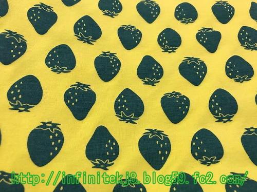 knit10072.jpg