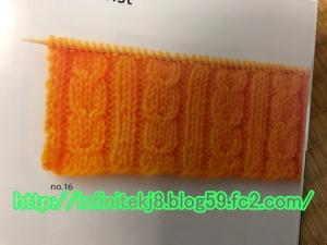 knit1710174.jpg
