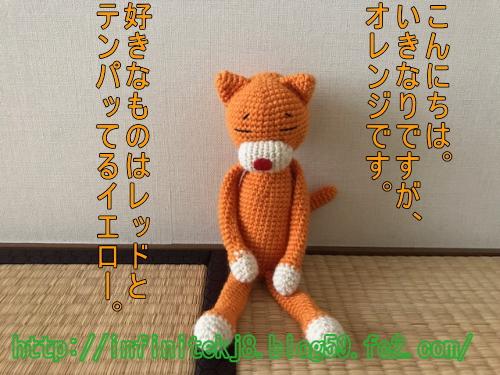 orange10141.jpg