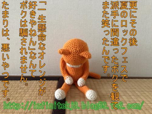 orange10143.jpg