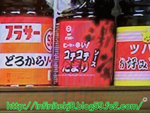 sauce10231.jpg