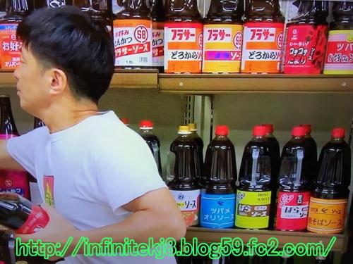 sauce10233.jpg
