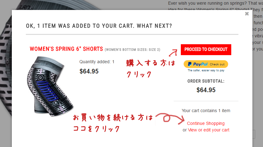 Addtoyourcart.png