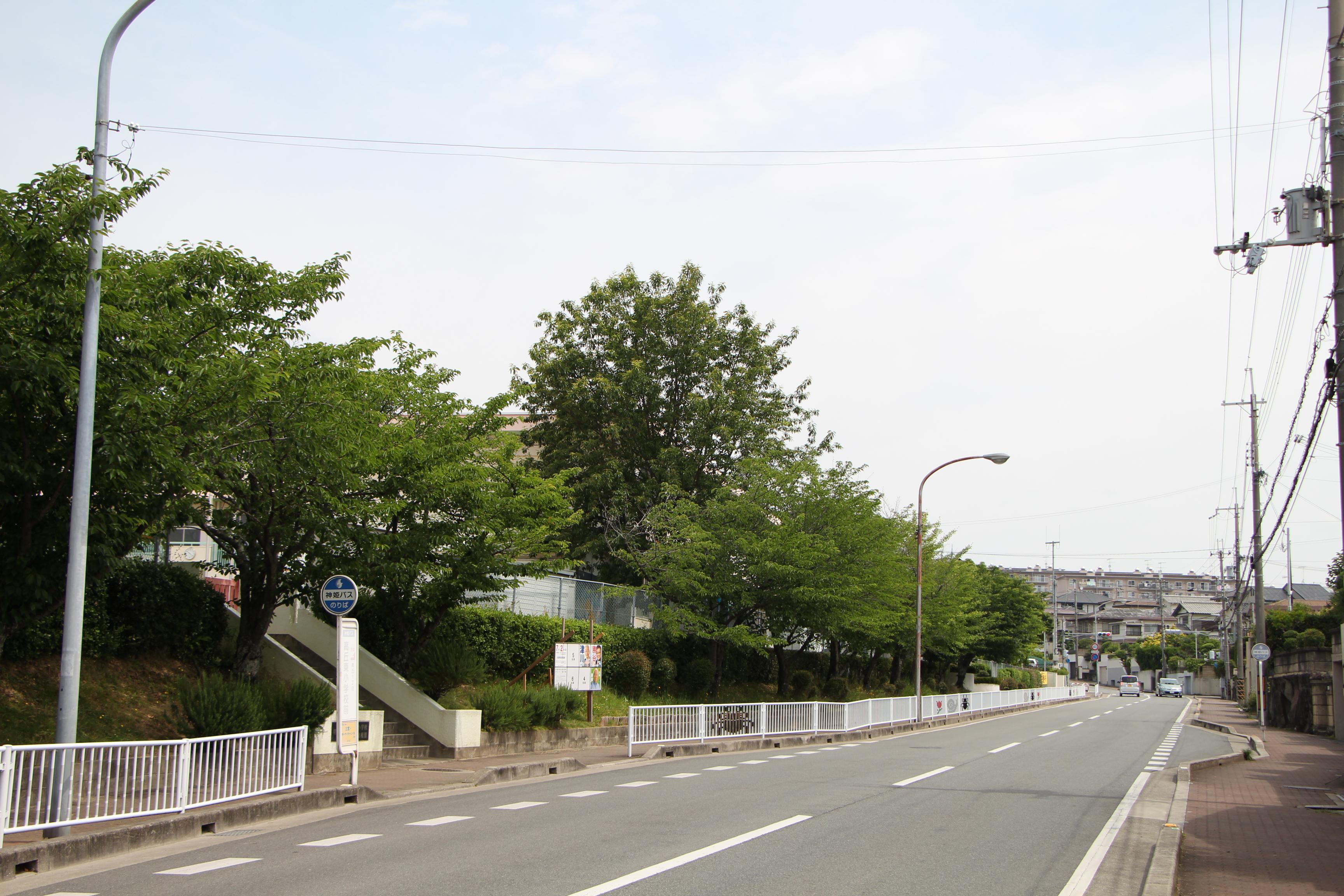 高丘東小学校前(明石市) - BUS STOP~バス停探訪ブログ~