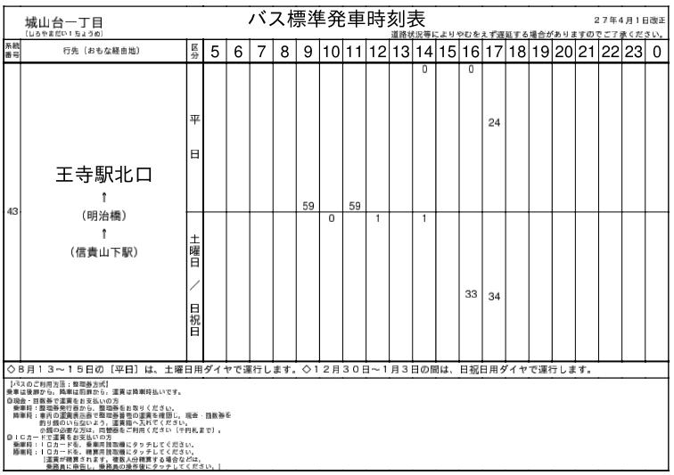 siroyamadai11.png