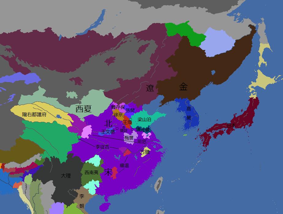 地図(あんこ)フリーザ様水滸伝 北京制圧後