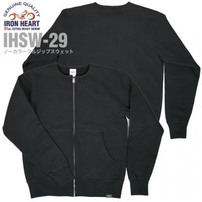 IHSW-29-.jpg