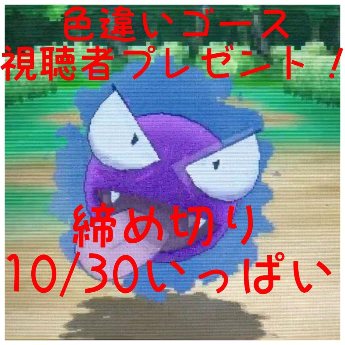 20171017214947b26.jpg