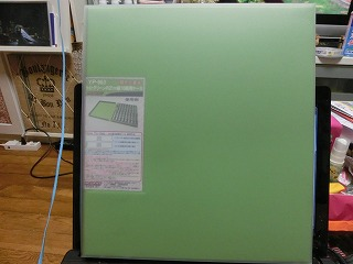 CASCO「ライトグリーンの21m級 16両用ケース」②