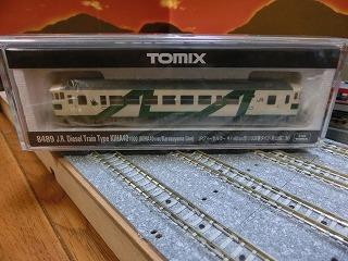 TOMIX 8489 キハ40-1000形(1008号タイプ・烏山線(M))
