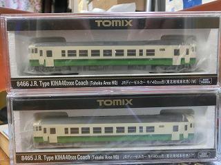 キハ40-2000&キハ40-500(東北地域本社色)