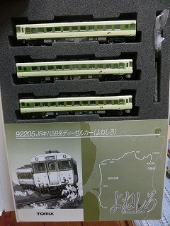 TOMIX キハ58系(よねしろ)セット