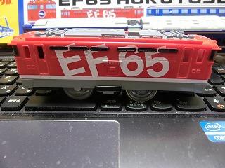 「プラレールショップ限定 EF65北斗星」のEF65-1118号機