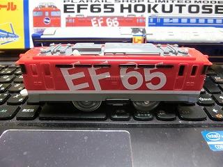 「プラレールショップ限定 EF65北斗星」のEF65-1118号機②