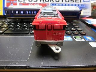 「プラレールショップ限定 EF65北斗星」のEF65-1118号機④