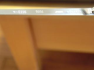 E235系×JINS「蔓部分の刻印」②