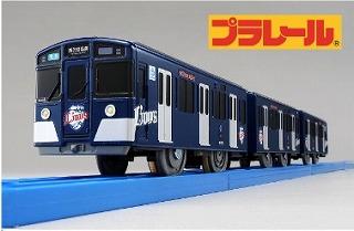 「西武9000系 L エル-train トレイン」プラレール