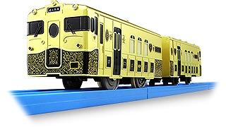 JRKYUSHU SWEET TRAIN「或る列車」 プラレール