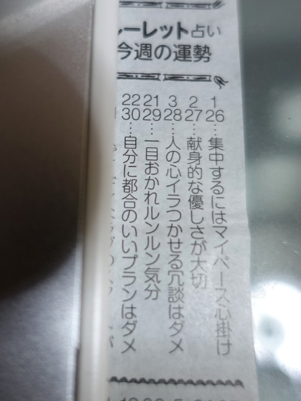 181111185421a2.jpg