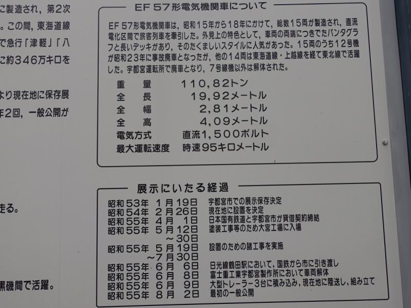 190112151843a2.jpg
