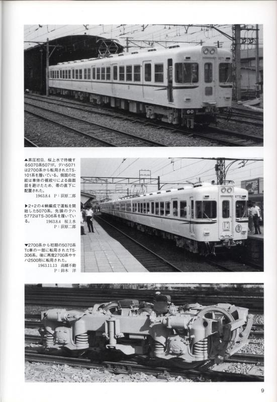 190209keio02a2.jpg