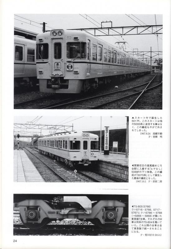 190209keio03a2.jpg