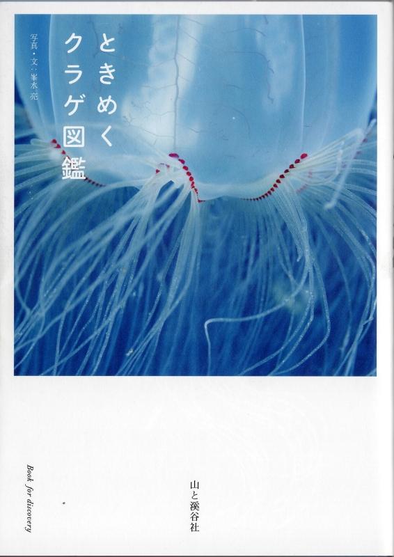 book004a2.jpg