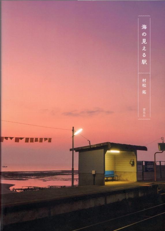 book016a2.jpg