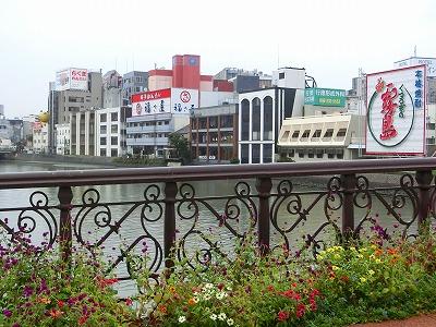 福岡2017