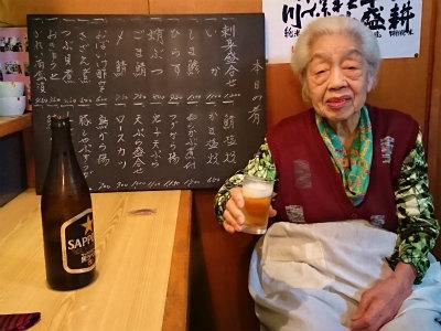 95歳の看板娘2