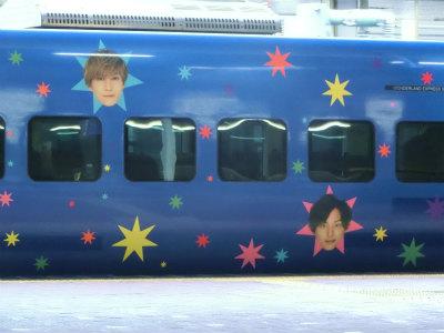 キスマイ電車