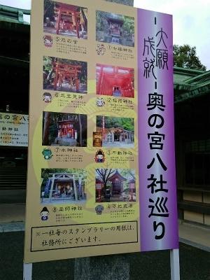 宮地嶽神社光の道8