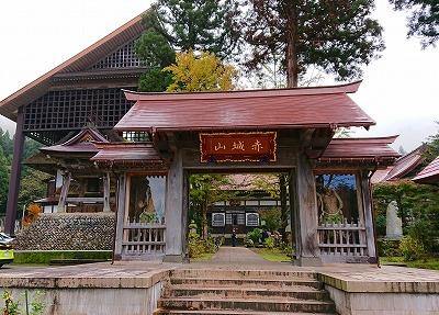 西福寺4-crop