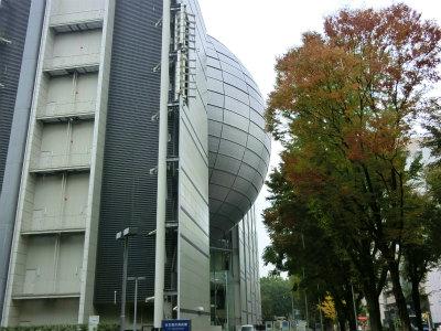 名古屋博物館