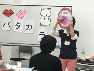 健口教室9