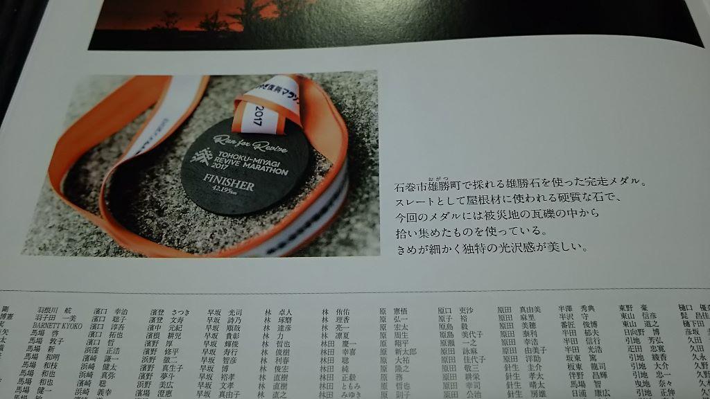 DSC_0035 (1024x576)